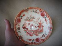 VERY OLD SMALL ORIENTAL TEA BOWL / SAUCER RUST PALLETTE HANDPAINTED PINK FLORAL